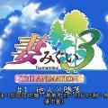 妻ノをゆ3 THE ANIMATION-EP1