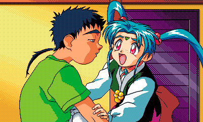Tenchi_Muyou_OldPcGame_0007.png