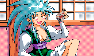 Tenchi_Muyou_OldPcGame_0010.png