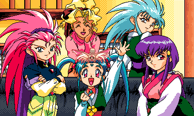 Tenchi_Muyou_OldPcGame_0020.png