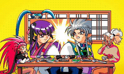 Tenchi_Muyou_OldPcGame_0022.png