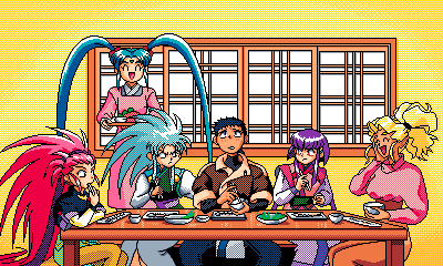 Tenchi_Muyou_OldPcGame_0021.png