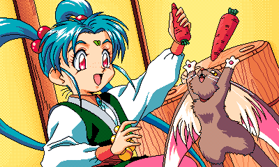 Tenchi_Muyou_OldPcGame_0035.png