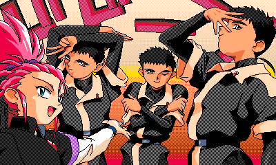 Tenchi_Muyou_OldPcGame_0041.png