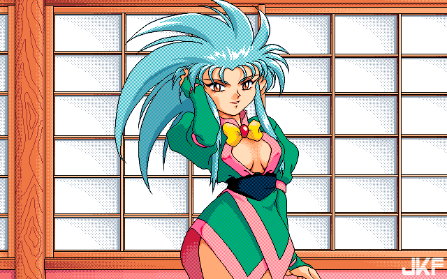 Tenchi_Muyou_OldPcGame_0050.png