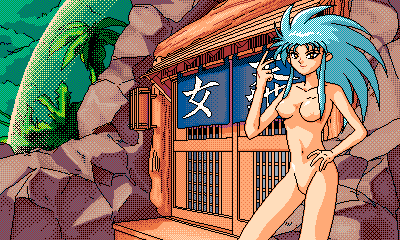 Tenchi_Muyou_OldPcGame_0054.png