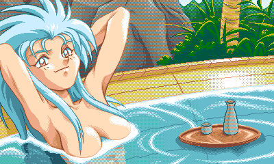 Tenchi_Muyou_OldPcGame_0056.png