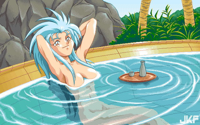 Tenchi_Muyou_OldPcGame_0057.png