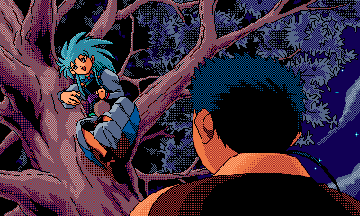 Tenchi_Muyou_OldPcGame_0075.png