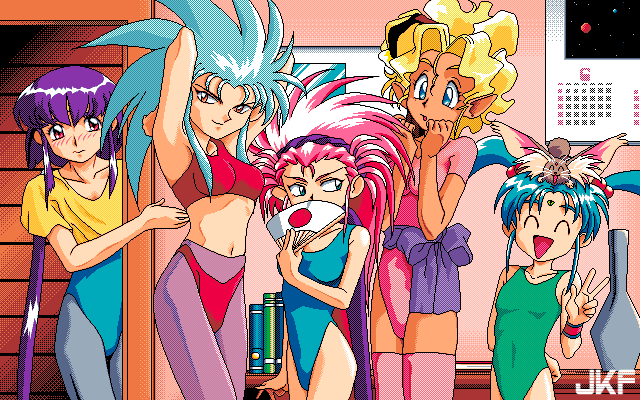 Tenchi_Muyou_OldPcGame_0099.png