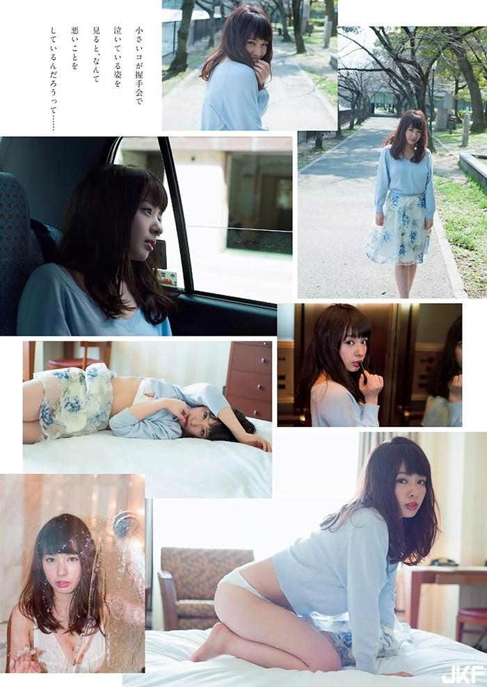 nana-yamada2_2.jpg