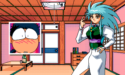 Tenchi_Muyou_OldPcGame_0308.png