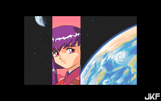 Tenchi_Muyou_OldPcGame_0343.png