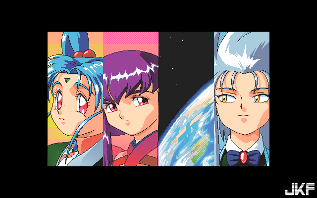 Tenchi_Muyou_OldPcGame_0350.png