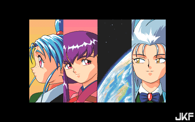Tenchi_Muyou_OldPcGame_0349.png
