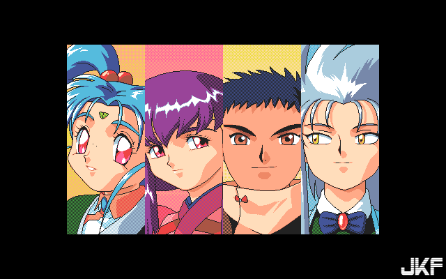 Tenchi_Muyou_OldPcGame_0356.png
