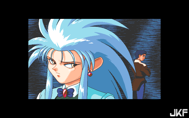 Tenchi_Muyou_OldPcGame_0364.png