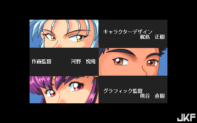Tenchi_Muyou_OldPcGame_0375.png