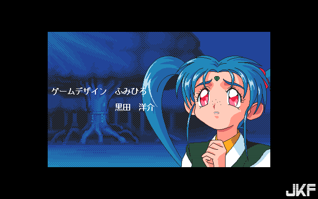 Tenchi_Muyou_OldPcGame_0378.png