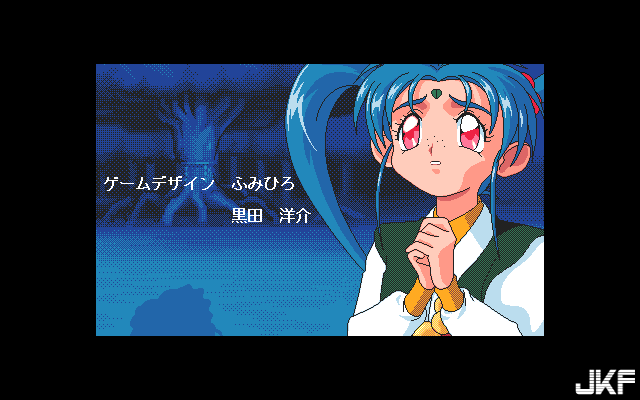 Tenchi_Muyou_OldPcGame_0379.png