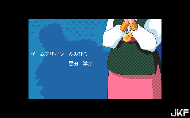 Tenchi_Muyou_OldPcGame_0380.png