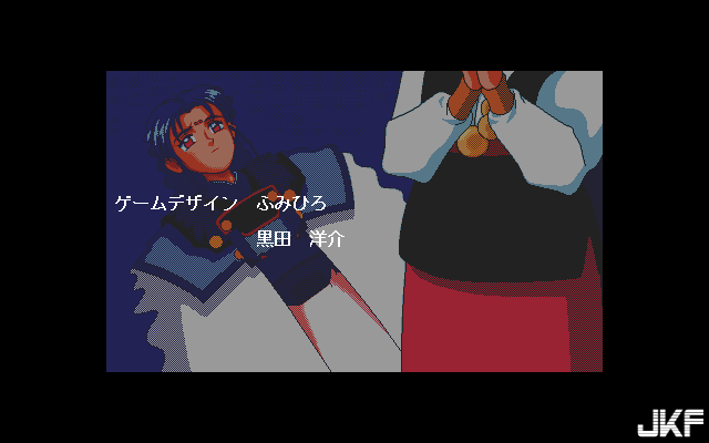 Tenchi_Muyou_OldPcGame_0383.png
