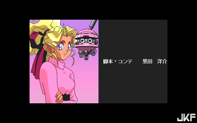 Tenchi_Muyou_OldPcGame_0384.png