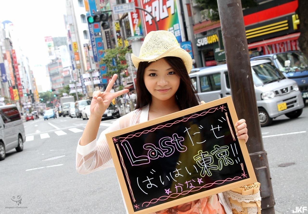 tsuruta_kana_1062-125.jpg