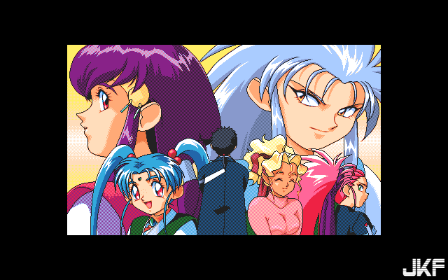 Tenchi_Muyou_OldPcGame_0410.png