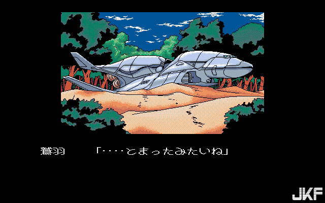 Tenchi_Muyou_OldPcGame_0498.png