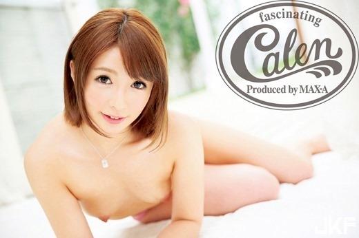 shirasaki_yuzu_5291-003s.jpg