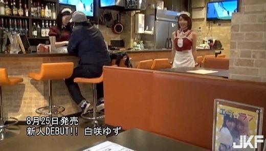 shirasaki_yuzu_5291-050s.jpg