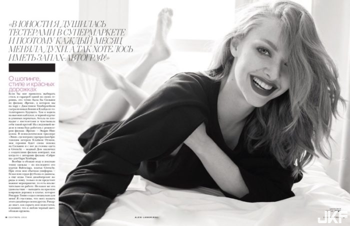 thefemin-amanda-seyfried-poses-in-lounge-worthy-looks-for-vogue-russia-06-700x452.jpg