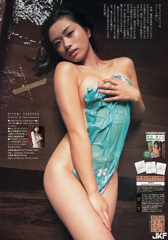 hitomi-yasueda3_27.jpg