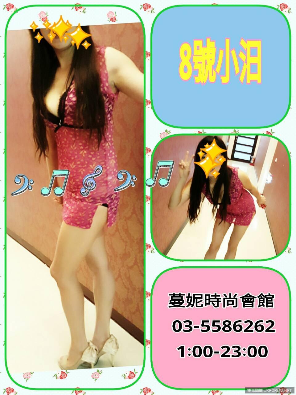 1233341d70tly5t1rcppyt.jpg