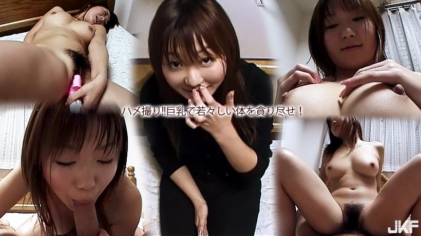 xxx-av-22734-相田由美 !!巨乳徹底體態.jpg
