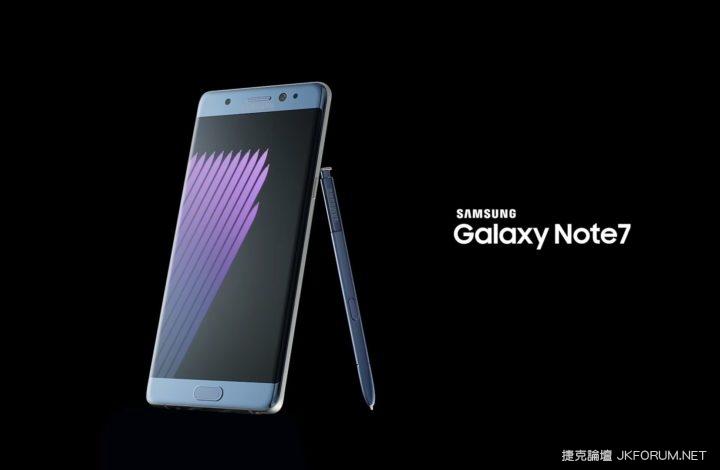 Samsung-Note7-720x470.jpg