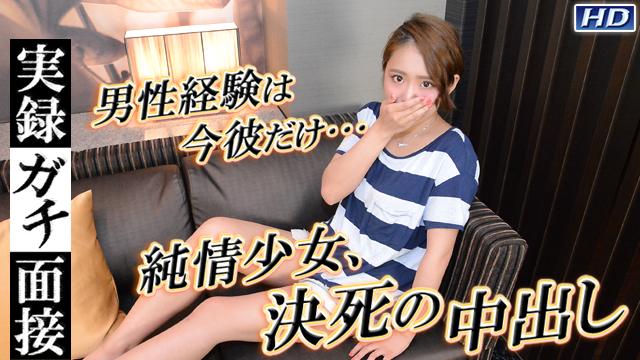 gachi1043_mainstr.jpg