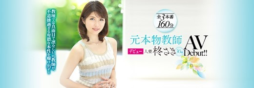 hiiragi_saki_5390-038s.jpg