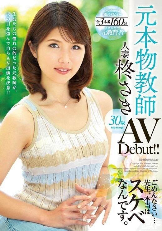 hiiragi_saki_5390-040s.jpg