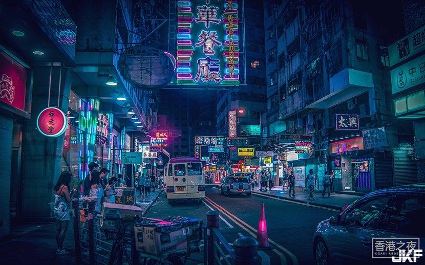 neo_hk13.jpg