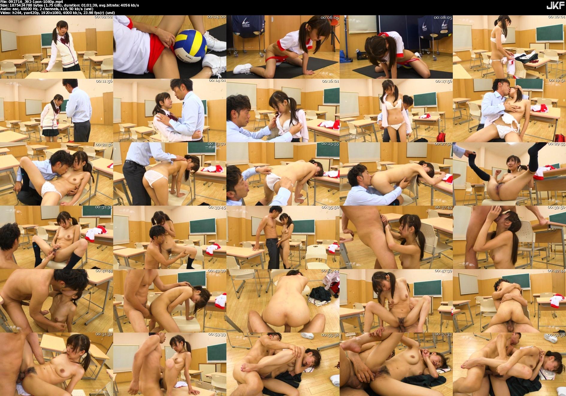 一本道 092716_392 教室で憧れの先生とSEX 鈴羽みう-2.jpeg