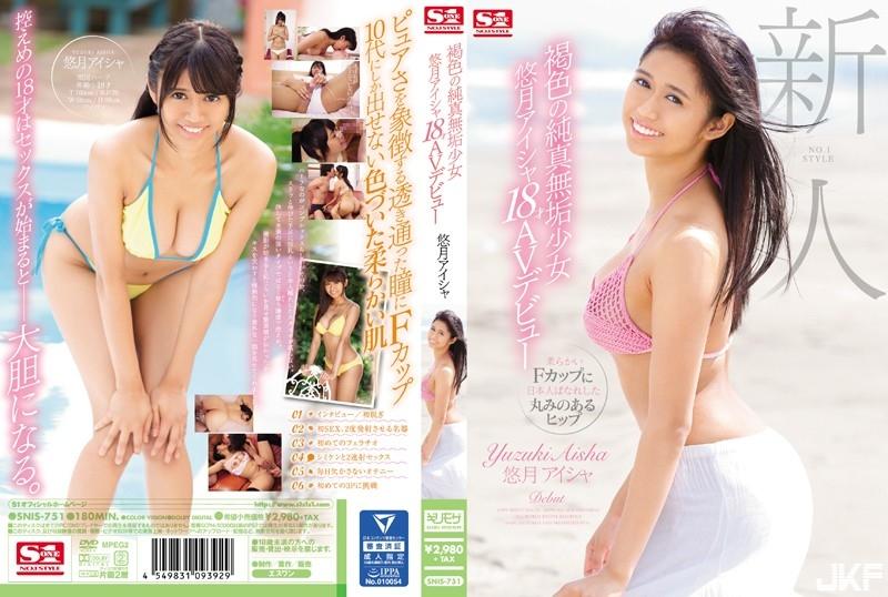 snis00751pl.jpg