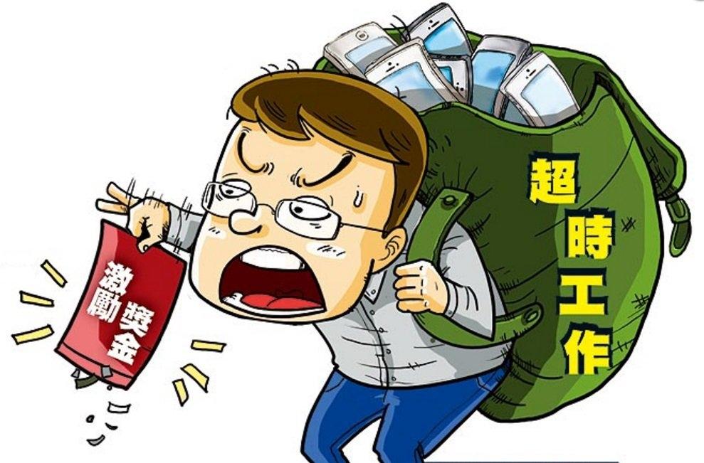 工作活動.jpg