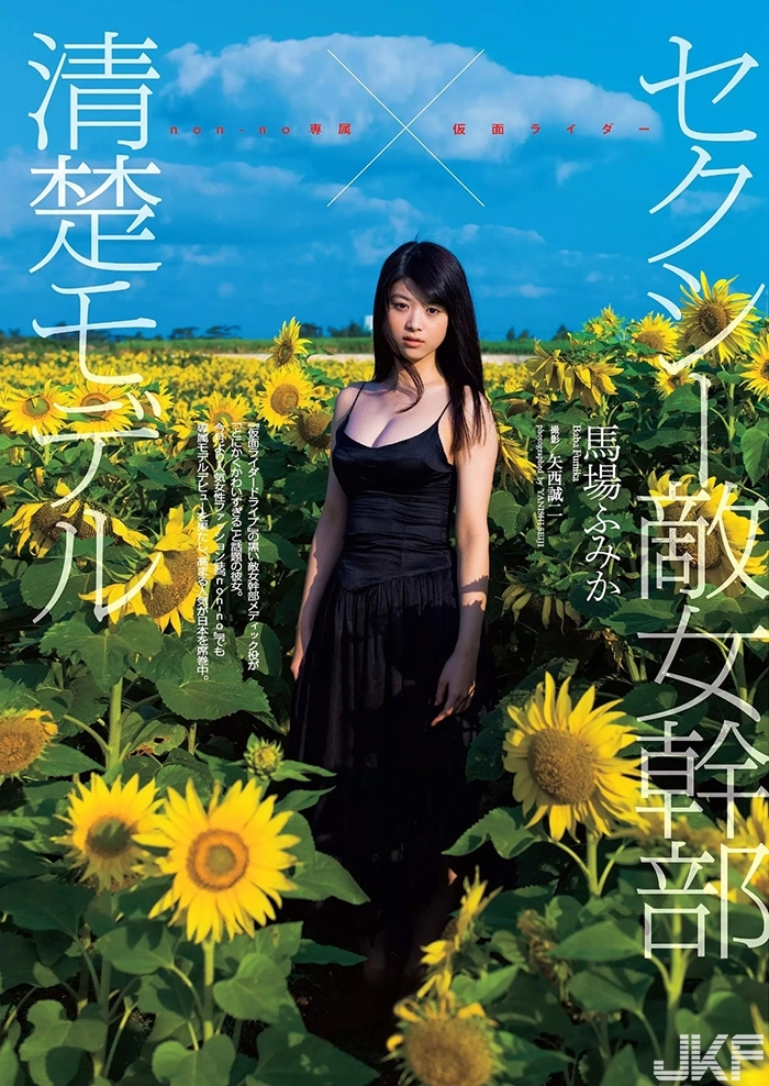 fumika-baba_11.jpg