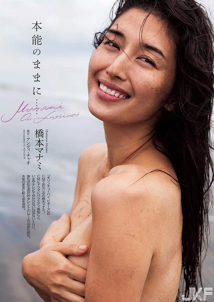 manami-hashimoto8_1.jpg