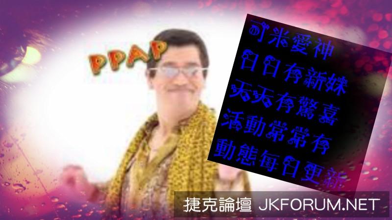 2_meitu_5.jpg