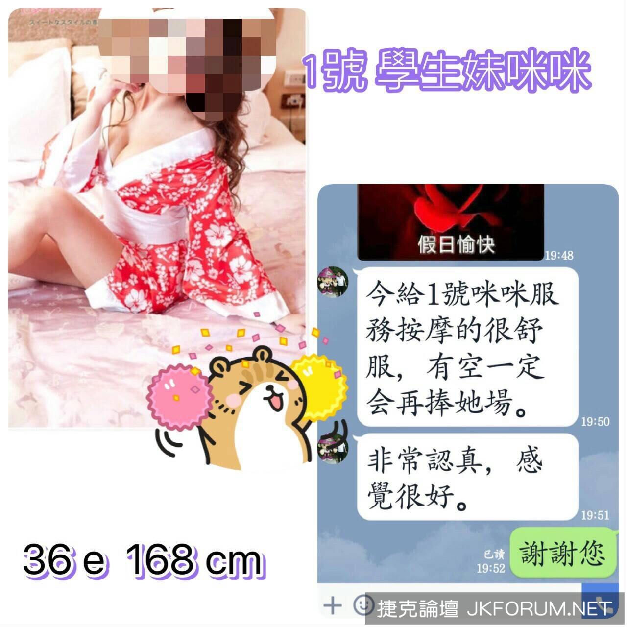 S__901143.jpg