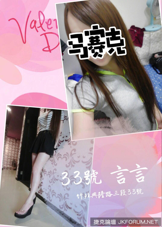 S__901144.jpg
