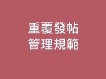 �w��i�M�Ϩt�o�����_�j���B�z~  (1P)